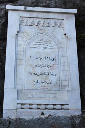 Nahr Al-Kalb