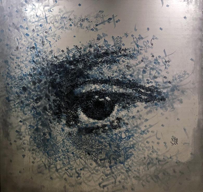 "Adam Parker Smith and Yazan Halwani's ""Al3ayn"" painting"