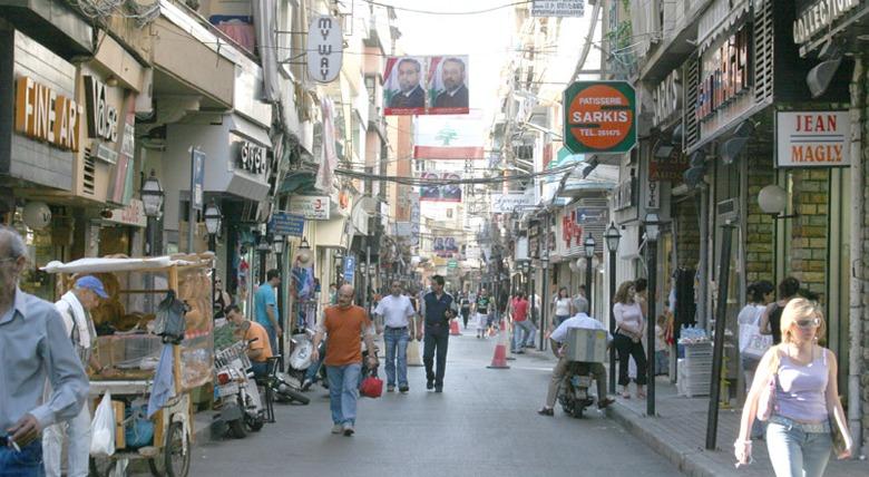 bourj-hammoud-beirut-lebanon-traveler