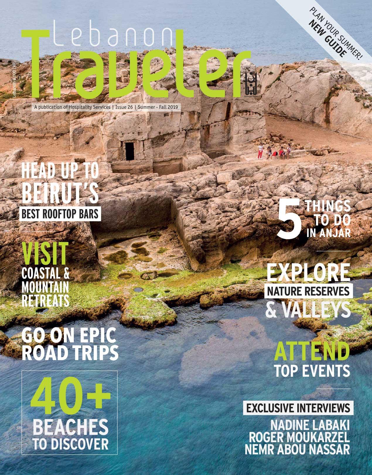 Lebanon Traveler - Taking you on a journey around Lebanon