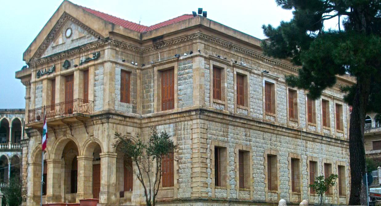Municipality-jezzine-mini-guide-lebanon-traveler