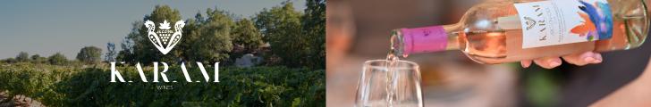 karam-wines-jezzine-lebanon-traveler