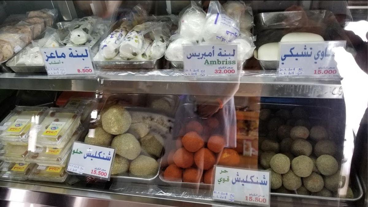 steve-moses-chtaura-hadwane-dairy-products-lebanon-traveler